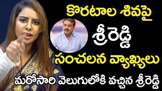 Sri Reddy Says