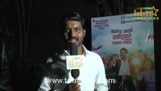 Ma Ka Pa  Anand At Atti Movie Trailer And Single Track Launch