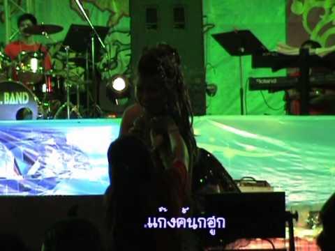 น้องแนน ปัตตานีน้อย เพลงเทพีของใคร มหกรรมคอนเสิร์ตคณะศรราม น้ำเพชร งานไหว้ครู 2556
