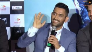 MS Dhoni's last shot in World cup, this was going on in his mind; Watch   Oneindia News