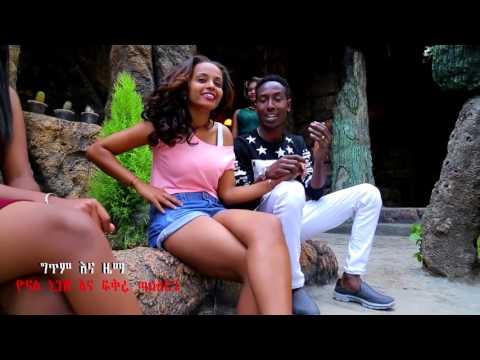 Ermias Terefe (Bilbile) - Kotume - New Ethiopian Music 2016