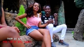Ethiopian - Ermias Terefe (Bilbile) - Kotume | ኮቱሜ - New Ethiopian Music 2016(Official Video)