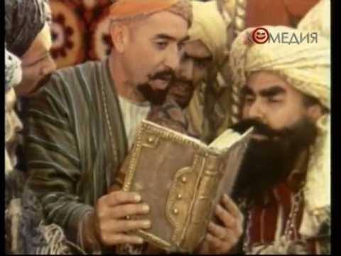 Гляди веселей. Таджикфильм. 1982. 2-я серия.