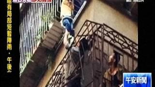 [東森新聞HD]托舉哥苦撐半小時 撐起4歲女童命