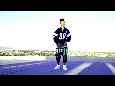 Lil Yomo - Eshi Ateyim Ende - New
