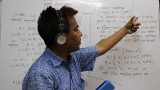 Download SSC Higher Math  প্রথম অধ্যায় ১.১ (সেট)   Part 2 3Gp Mp4
