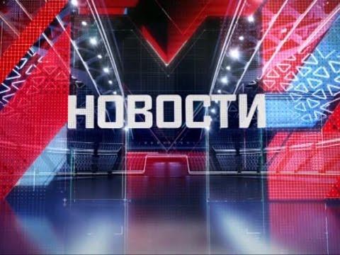 "Новости телеканала ""Матч ТВ"""