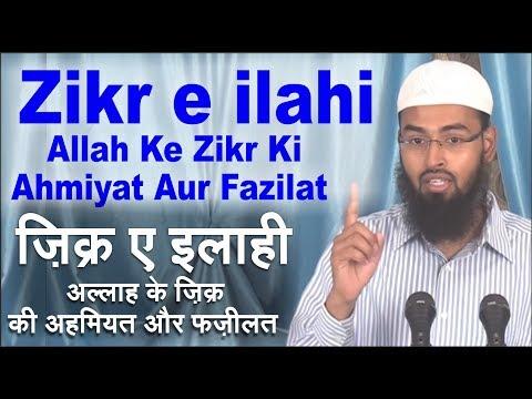 Zikr e ilahi - Allah Ke Zikr Ki Ahmiyat Aur Fazilat By Adv. Faiz Syed