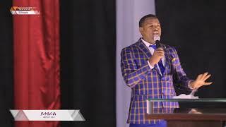 preaching by Prophet Mesfin /yekeberal/