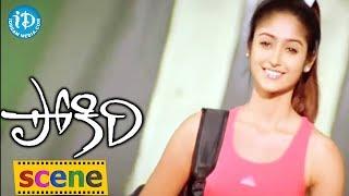 Ileana Romantic Navel Show - Telugu Romantic Scenes