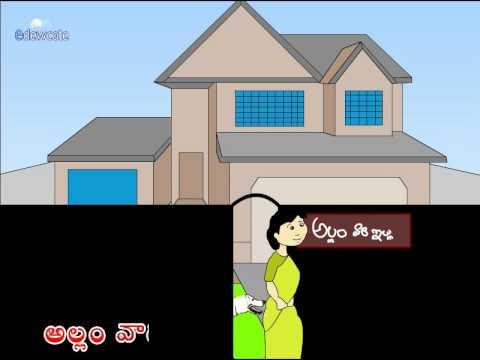 Edewcate Telugu rhymes – Chitti Potti Miriyalu