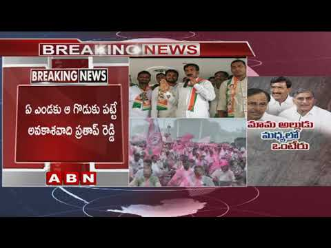 Harish Rao Strong Counter to Congress Leader Vanteru Pratap Reddy Comments