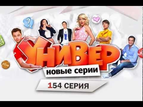 новая общага 54 серия смотреть онлайн: