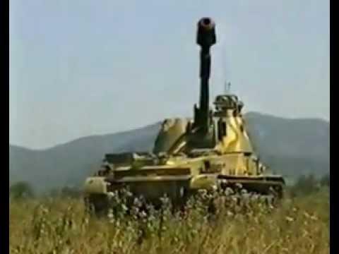 2С3 М СОБ Артиллерия