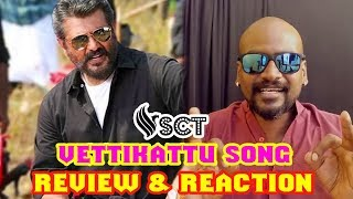 Vettikattu Official Single Song Review & Reaction  Viswasam  AjithKumar