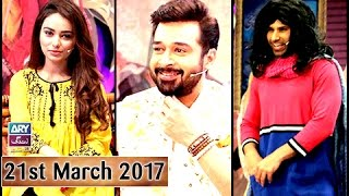 Salam Zindagi - Social Media Entertainer Rahim Pardesi (Nasreen) - 21st March 2017
