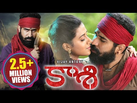 Kaasi Latest Telugu Full Length Movie | Vijay Antony, Anjali | 2018 Full Movie Telugu | Volga Videos thumbnail