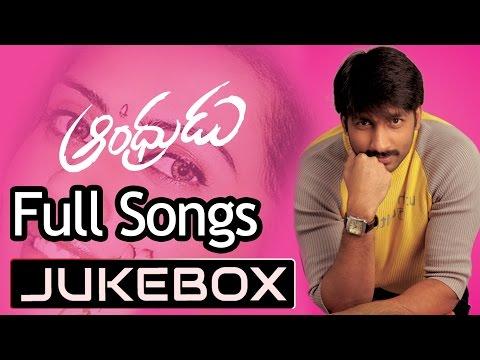 Andhrudu Telugu Movie Songs Jukebox ll Gopichand, Gowri Pandit
