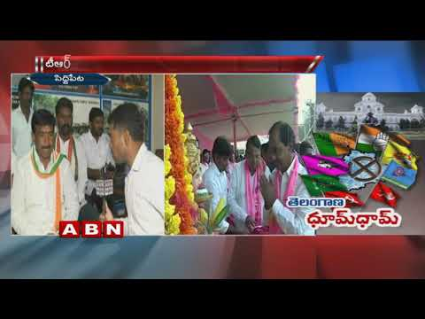 Congress will beat TRS in Gajwel | Onteru Pratap Reddy Face to Face