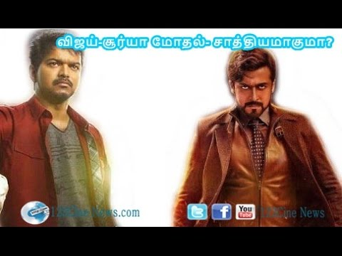 Suriya's 24 to clash with Vijay's Theri?| 123 Cine news | Tamil Cinema news Online