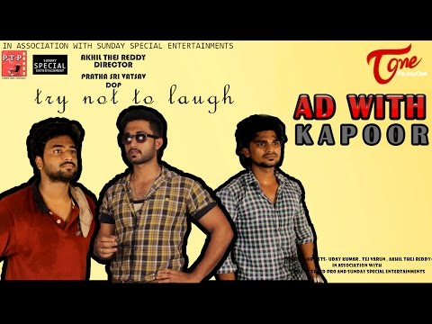 AD with Kapoor | Telugu Comedy Web Series Episode 1 | by Sunday Special Entertainments