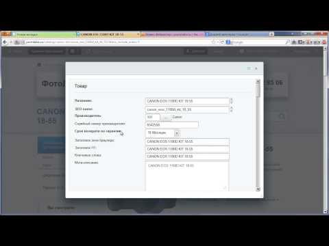 Легкая интеграция сайта на Битриксе в инструментах для вебмастеров Google и Яндекс