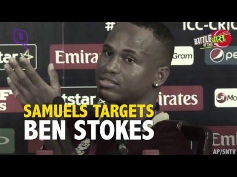 Marlon Samuels Slams Shane Warne, Ben Stokes