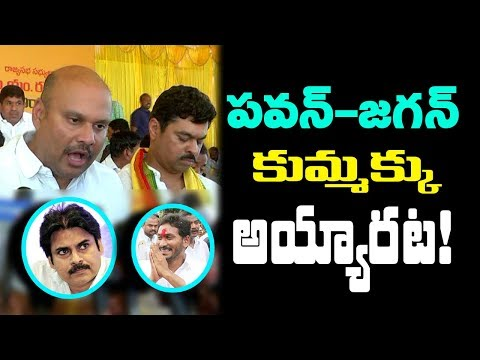 Sujay Krishna Rangarao SENSATIONAL Comments on YS Jagan | Kadapa Steel Factory | Mana Aksharam