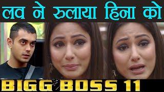 Bigg Boss 11: Hina Khan CRIES BADLY because of Luv Tyagi's BEHAVIOR | FilmiBeat