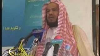 Surah An-Najm by Shaikh Muhammad Al-Mohaisany