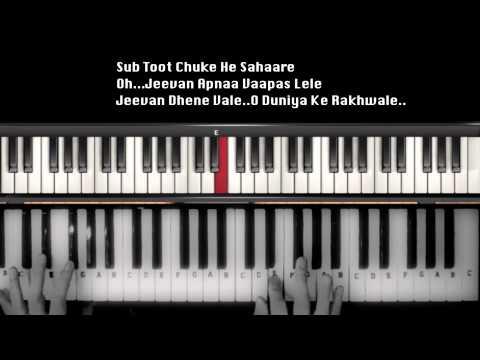 O duniya ke rakhwale-Baiju Bawara-Instrumental