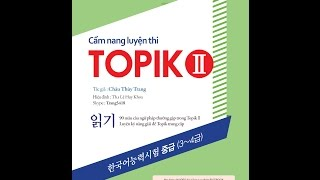 Dạng 1 [ Câu 1-2] - Cẩm nang luyện thi topik 2 với Châu Thùy Trang