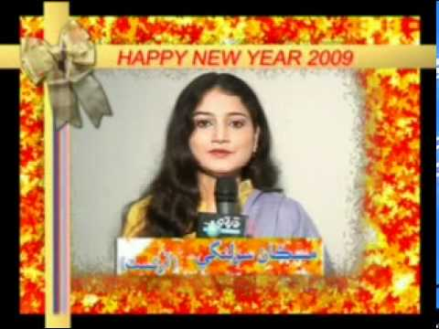 maskan solangi artiest new year 2009 director hamee bhutto