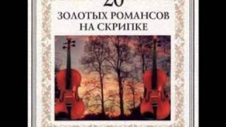 Nikolai Erdenko Solnyshko The Sun Folk Song Of Russian Gypsies