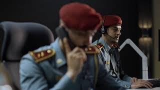 Sharjah Police Headquarters / القيادة العامة لشرطة الشارقة