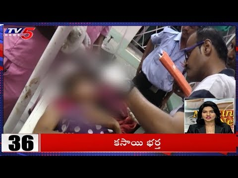 10 Minutes 50 News | 25th May 2018 | TV5 News