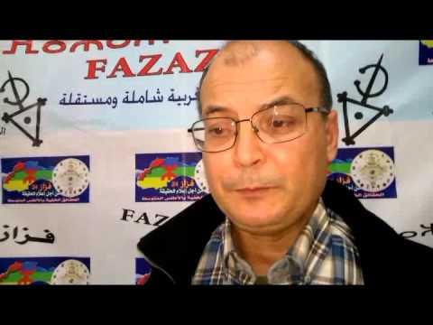 الأستاذ: حسن بن عقية... لا وجود لتدريس الأمازيغية في المغرب