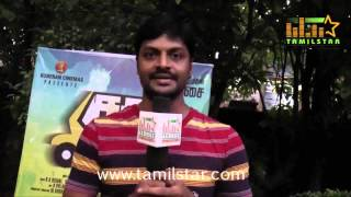 Rohan At Sathuran Movie Audio Launch