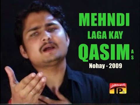 Mahandi Laga Kay Qasim(syed Raza Abbas Zaidi)platinum Vol=4 2009 video