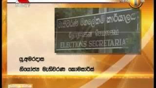 News 1st Prime time Sunrise Sirasa TV 6 15AM 18th December 2014