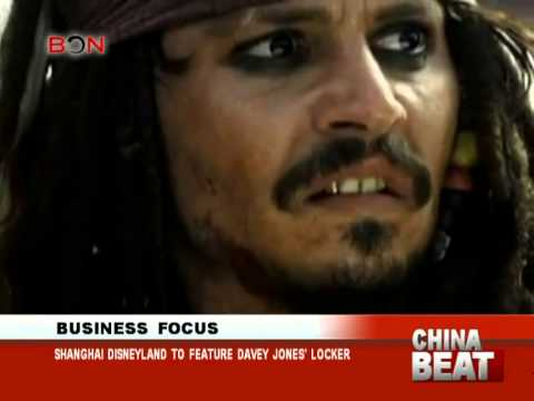 Shanghai Disneyland to feature Davey Jones' locker - China Beat - Mar 20 ,2014 - BONTV China