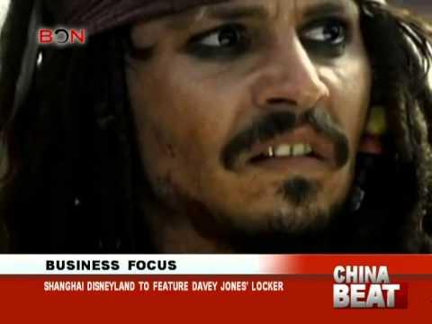 Shanghai Disneyland to feature Davey Jones' locker - China Beat - Mar 20 ,2014 - BONTV China