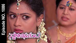 Swathi Chinukulu | 25th February 2017 | Full Episode No 1086| ETV Telugu