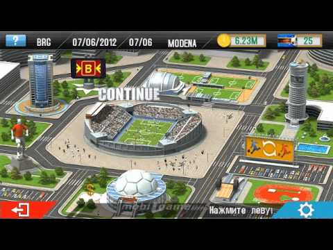Real Football Manager 2013 mobile java games