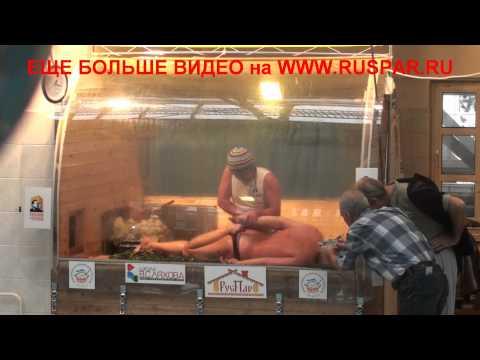 Приколы в русской бане 10 фотография