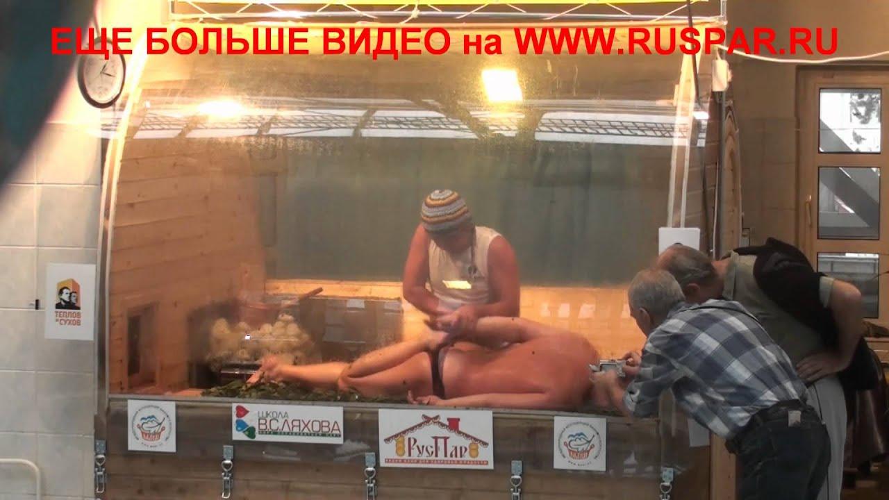 skritaya-kamera-v-saune-ekaterinburg