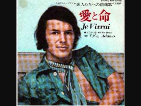 Salvatore Adamo - JE VIVRAI (1973 - Sólo Japón)