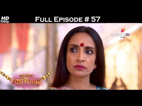 Ek Shringaar Swabhiman - 7th March 2017 - एक श्रृंगार स्वाभिमान - Full Episode (HD) thumbnail