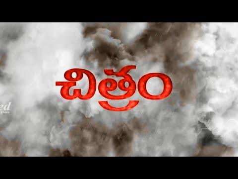 2018 New South Indian Full Telugu Dubbed Movie | 2018 Full Movie in Telugu Dubbed | 2018 New