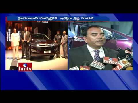 World Gold Council Hopes on Gold Business   New IT Parks in Telangana   Business Weekend   HMTV